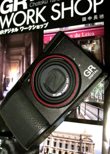 Cimg0433